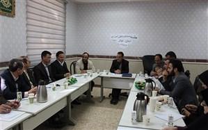 برگزاری جلسه هم اندیشی مدیران دانش آموزی شهرستانها ومناطق استان ایلام