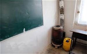 1200 مدرسه در  کهگیلویه و بویراحمد از بخاری نفتی استفاده می کنند
