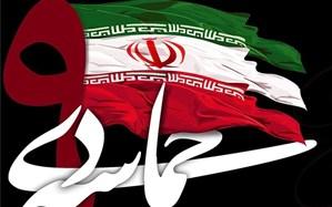 سردار غیب پرور: فتنه ۸۸، پیکار استکبار جهانی با انقلاب اسلامی بود