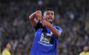 ستاره جوان استقلال راهی فوتبال اروپا شد