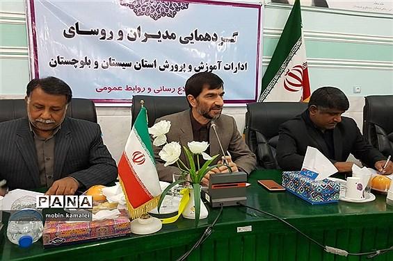 گردهمایی مدیران و روسای ادارات سیستان و بلوچستان