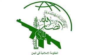 انصار الله یمن کنترل یک پایگاه سعودی را در جیزان به دست گرفت