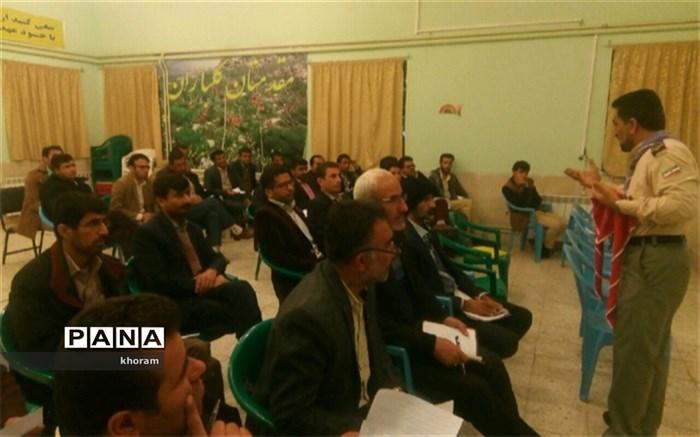 برگزاری دوره مربیان شهرستان لردگان