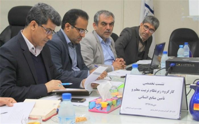 تامین منابع انسانی استان بوشهر