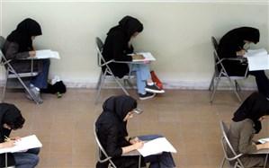 دانشآموزان مازندرانی در 278 حوزه امتحان میدهند