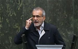 انتقاد پزشکیان از صدا و سیما در نطق میان دستور مجلس