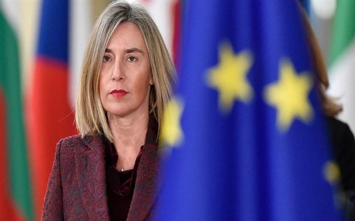 موگرینی: اروپا همچنان به توافق با ایران پایبند است