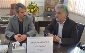 مدیر آموزش و پرورش پیربکران:یکی از خدمات ارزنده  بعد از پیروزی انقلاب اسلامی  تشکیل شورای آموزش و پرورش  بود