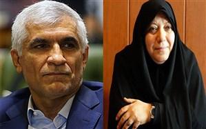 شهردار سابق تهران و رئیس کمیسیون خانواده مجلس به «همه برپا» پیوستند