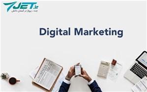 سایت جت مرکز آموزش های تخصصی آنلاین راه اندازی شد