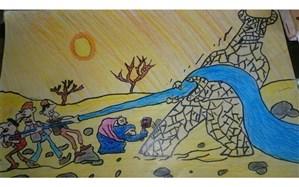 """نمایشگاه آثار منتخب نقاشی """"آب =زندگی"""" در سنندج برپا شد"""