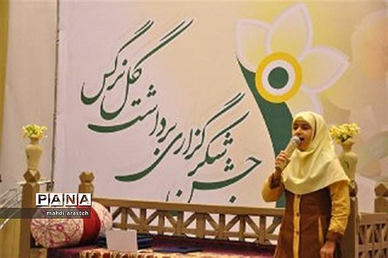 برگزاری جشنواره استانی گل نرگس در خوسف