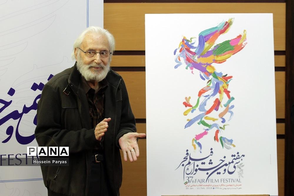 از آشفتگی تا پالتو شتری در بخش اصلی جشنواره فیلم فجر