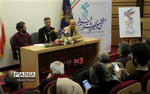 آنچه در نشست خبری اعلام اسامی فیلمهای حاضر در جشنواره فجر گذشت