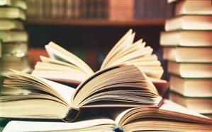 افتتاح 7 کتابخانه کلاسی در دبستان هیات امنایی علامه حلی 1 دوره اول