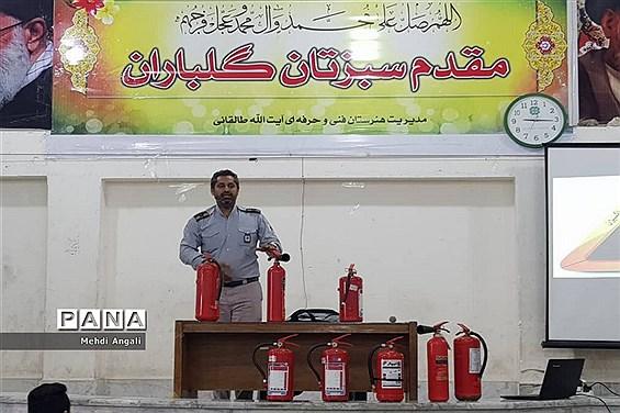کلاس اطفاء حریق در هنرستان آیت الله طالقانی بوشهر