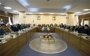 آملی لاریجانی: انطباق با سیاستهای کلی نظام بخشی از مصلحت است