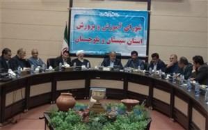 استاندار سیستان و بلوچستان : خرج و هزینههای آموزشی در آموزش و پرورش هزینه نیست بلکه سرمایه گذاری است