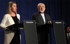 جمالی، عضو هیات رئیسه کمیسیون امنیت ملی: اروپا باید هزینه نقش برجام در امنیت خود را بپردازد
