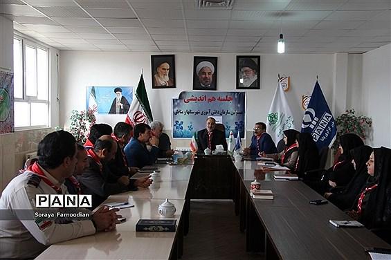 جلسه هماندیشی  مسئولان سازمان دانشآموزی و مناطق
