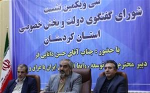 استاندار کردستان : راه آهن به عنوان یک طرح ویژه برای کردستان، تا مرز باشماق کشیده شود