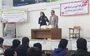 کارگاه آموزشی احیای قلبی برای دانش آموزان در بوشهربرگزار شد