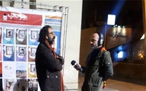 افتتاح مردمی «دنیا تنهایی کم ندارد» در موزه سینما