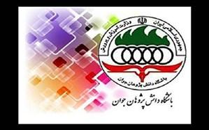 رقابت 6 هزار و 577 دانش آموز خراسان رضوی در المپیادهای علمی دانش آموزی کشور