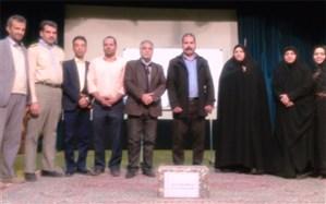 انتخابات مجمع مربیان ناحیه دو استان یزد