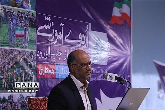 برگزاری دوره توانمند سازی مربیان پیشتاز شهر تهران