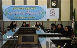 مشاور امور زنان مدیرکل آموزش و پرورش:مربیان تسهیلگر سفیران نظام تعلیم و تربیت هستند