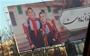 لبخند دانشآموزان بر چهره شهر مشهد