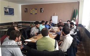 نشستن اتحادیه انجمنهای اسلامی دانش آموزان استان البرز برگزار شد