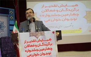 ظرفیت دانشگاه ها در بهمن بدون کنکور تکمیل می شود