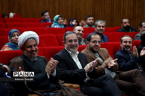 اکران فیلم ضربه فنی با حضور وزیر آموزش و پرورش و مدیران ستادی
