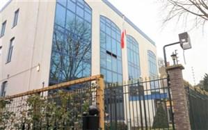 تعرض ناکام گروه تروریستی الاحوازیه به سفارت ایران در هلند