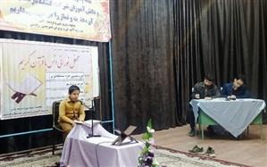 معاون پرورشی آموزش و پرورش خراسان جنوبی : شرکت 337 دانش آموز فردوسی در مسابقات قرآن، عترت و نماز