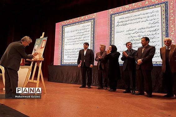 برگزاری ششمین نشست شبهای فرهنگی یزد