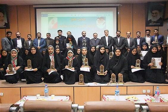 همایش تجلیل از برگزیدگان دانشآموزان پیشتاز برگزیده شهرستان زهک