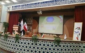 همایش بصیرتی جامع فرهنگیان استان قم برگزار شد