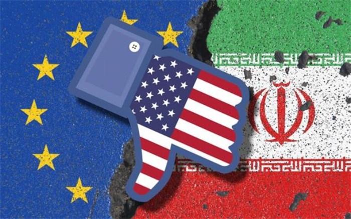 ایران اروپا و آمریکا