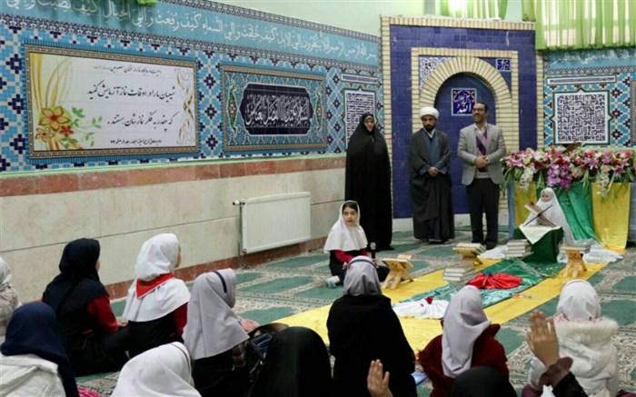 مسابقات قرآنی شهرقدس