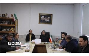 پنجمین جلسه کمیته مدیریت عملکرد با محوریت ارزیابی عملکرد سازمان برگزارشد
