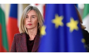 موگرینی: با وجود اختلاف نظر جدی با ایران با تمام اراده از برجام حمایت میکنیم