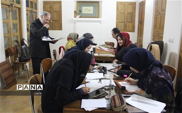 انجمن خوشنویسان استان چهارمحال و بختیاری
