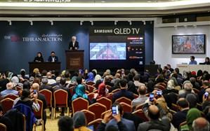 رکوردزنی دهمین حراج تهران با فروش 34 میلیارد تومانی