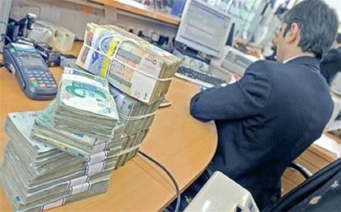 دریافت وام خرد از بانکها؛ جانی که به لب میرسد