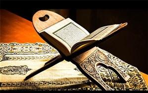 برگزاری طرح ملی حفظ قرآن کریم با حضور 3000 نفر از همکاران فرهنگی شهرتهران