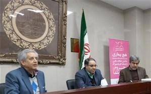 موانع پیش روی تشکیل کلاس های تغذیه سالم مهرانه در مدارس استان زنجان برطرف می شود