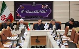 انتقاد استاندار خراسان شمالی از اجرایی نشدن مصوبات شورای آموزش و پرورش
